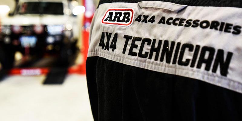 Спеціальний одяг arb