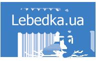Lebedka