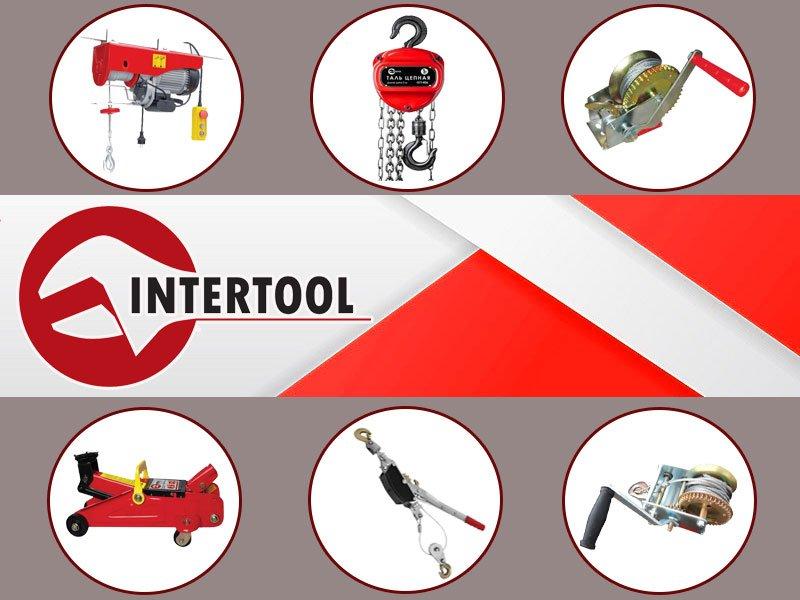 Стоимость лебедок и талей от Intertool