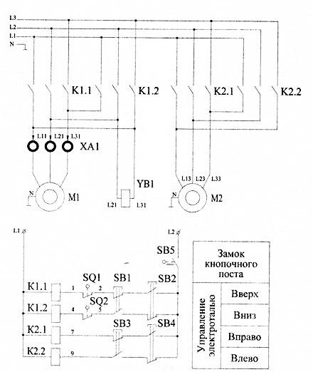 Схема электрической тали 220в