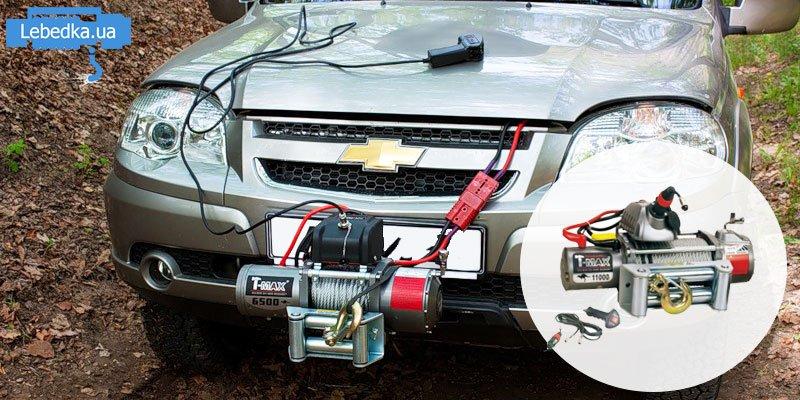 Назначение лебедки автомобильной электрической